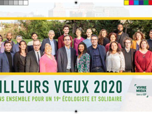 Vœux d'EELV Paris 19 et invitation au Trabendo