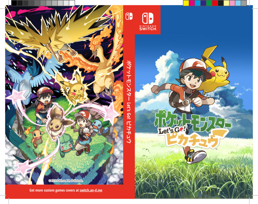SwitchCustomGamesCovers_PokemonLetsGoPikachuJapanese-1